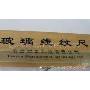 玻璃线纹尺0-50mm,精度0.01mm  测量显微镜 影像仪校准尺