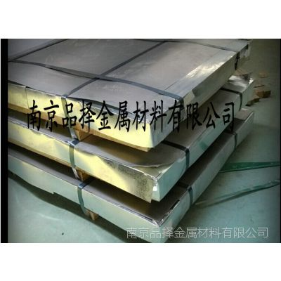 南京江宁 马钢冷板现货销售 冷轧板 冷板卷SPCC