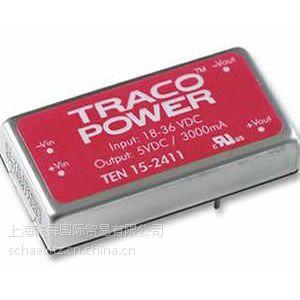 瑞士TRACO、电源转换模块