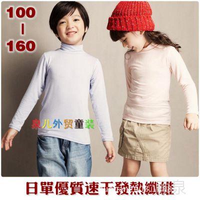 外贸童装 出口日本原单女童发热纱长袖高领衫 中大童速干打底t恤