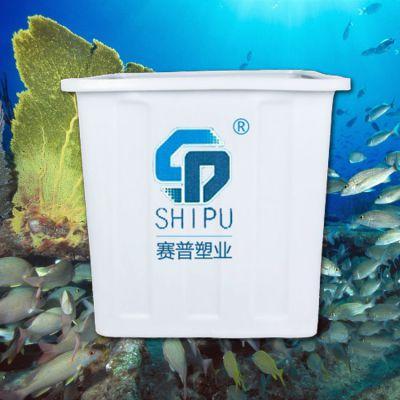 供应【赛普塑业】工农化工水产养殖行业 滚塑塑料方箱 500l塑料方箱