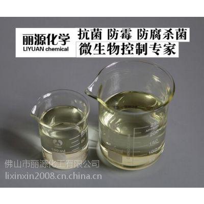 佛山 卡松 凯松 异噻唑啉酮防腐剂 生产 批发 销售 防腐剂