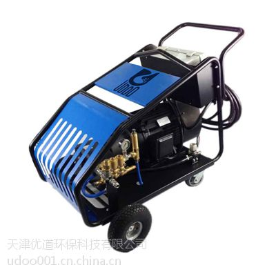 UD5022食品机械高压清洗机_UDOO/优道化工厂电壳炉水垢高压水枪