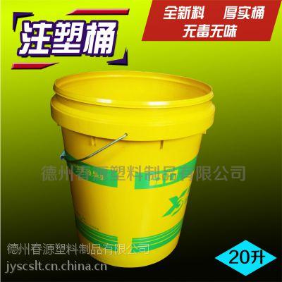 免费设计18升PP塑料桶,20L塑胶桶,20公斤防冻液包装桶,河北20升机油塑料桶生产厂家