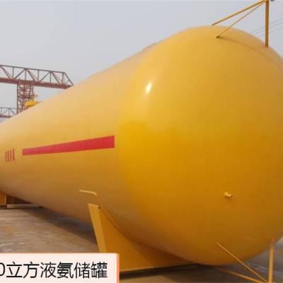 20立方液氨储罐价格,菏泽锅炉厂有限公司,15153005680