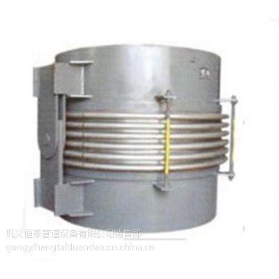 崇州市恒泰供应焊接式波纹补偿器;耐磨腐蚀焊接式波纹补偿器