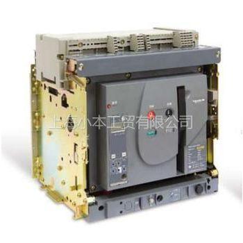 供应供应施耐德MT断路器MT06N1 2.0 4P D/O AC220 代理