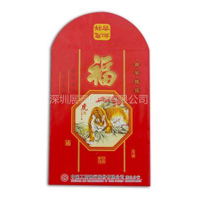 供应深圳厂家批发加工订做喜庆、利是封