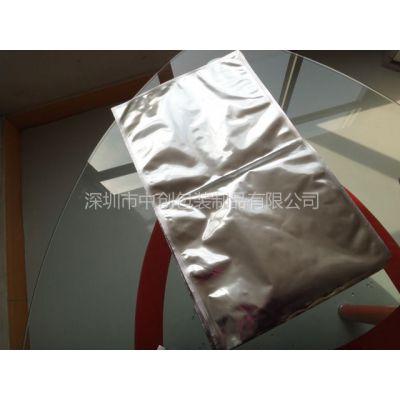 供应抽真空铝箔袋,防静电纯铝袋,防潮电子产品包装袋,LED包装袋厂家,大量定做铝箔袋公司