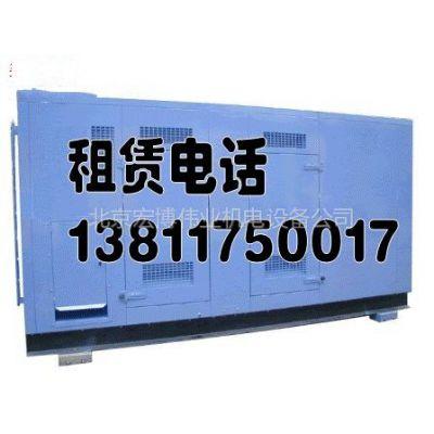 供应北京【密云发电机出租 密云发电机维修】13811750017