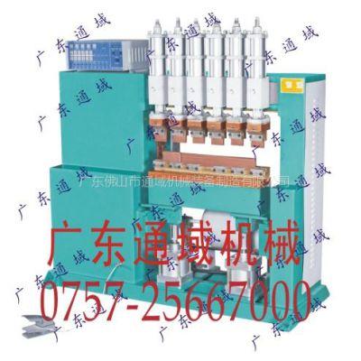 供应通域DTN-80Q鸡笼排焊机、狗笼排焊机、焊网机