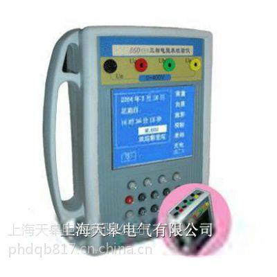 供应TG860三相电能表现场校验仪