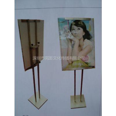供应深圳宝荷市场附近广告喷绘印刷公司亮图公司制作指导牌易拉宝