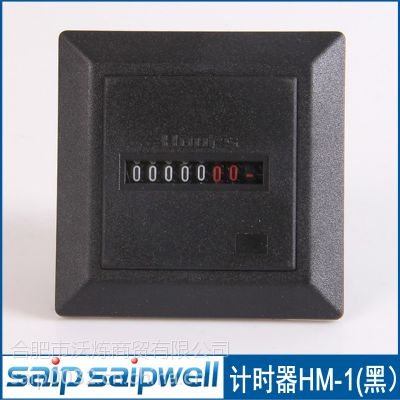 供应SP-HM-1型机械式埋入型累时计 全密封机械计时器 黑色计时器