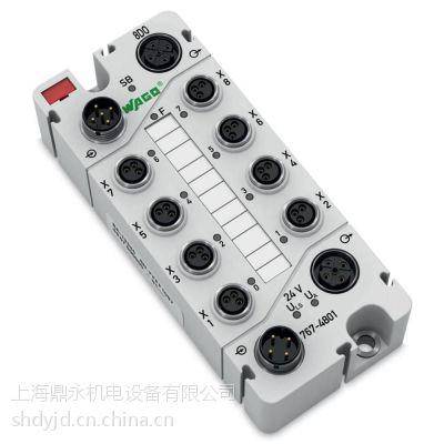 供应WAGO接线端子,继电器