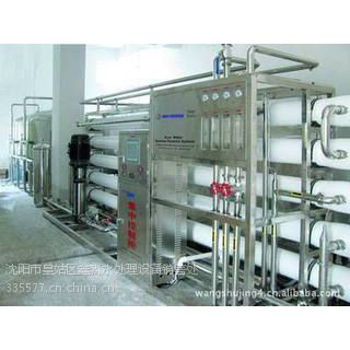 供应大型工业反渗透设备,生产纯净水设备佰沃有限公司
