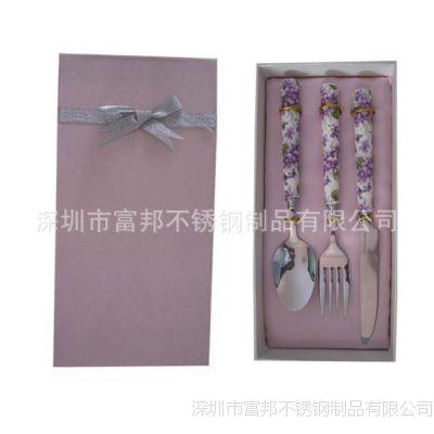 供应精美印花陶瓷餐具,高档礼品,刀叉勺三件套(大)
