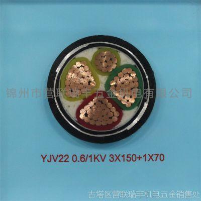 供应沈阳艾克聚氯乙烯绝缘聚氯乙烯护套铠装铜电缆YJV22
