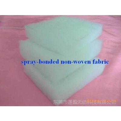 供应过TEX-100家纺家居床上用品环保喷胶棉,无毒无害柔软质轻