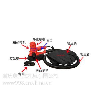 重庆墙面打磨机,吸砂一体打磨机,M01E-1型自吸式打磨机