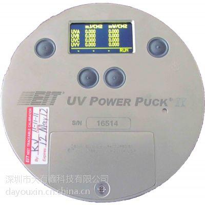 供应供应美国EIT UV POERPUCK II 能量计