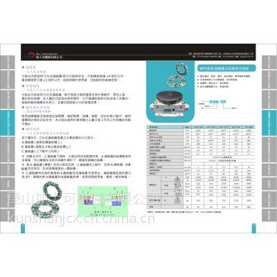 供应河南/长沙/文安厂价直销超精密油压等分加工分度盘HPT-340价格