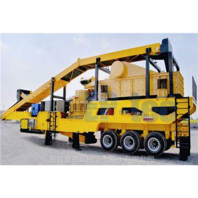 供应轮胎式移动破碎站,移动破碎站,移动式破碎站生产厂家,上海移动破碎站厂家