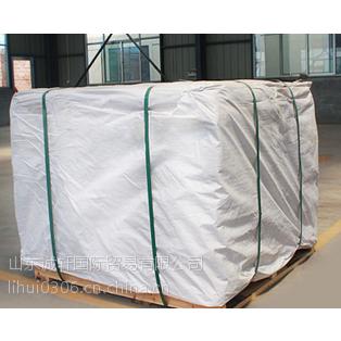 出售合成材料阻燃剂硼酸锌 2ZnO·3B2O3·3.5H2O