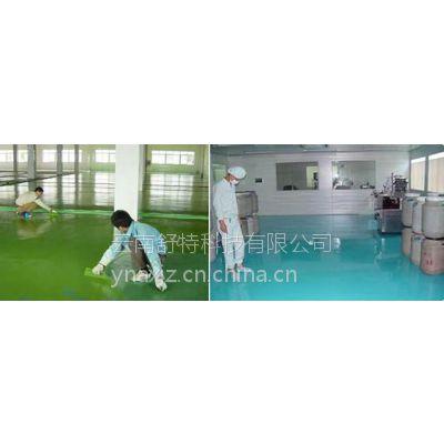 环保 高强度耐磨地坪 水性环氧树脂水泥自流平地坪工程