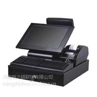 郑州餐饮软件 郑州餐饮收银软件