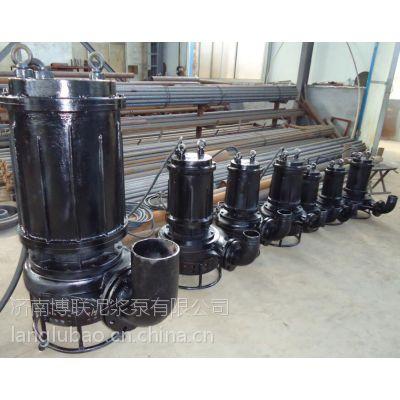 耐磨耐高温潜水泥浆泵