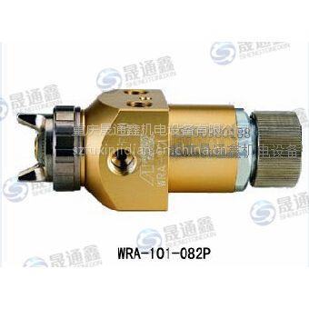 供应岩田高效自动涂装喷枪WRA-101重庆原装正品保证