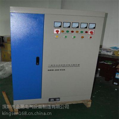 深圳厂家供应大功率电力稳压器SBW系列 10年激光机配套稳压器生产厂家