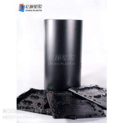 金华PP喇叭专用片材,亿通塑胶电子,PP喇叭专用片材生产厂家