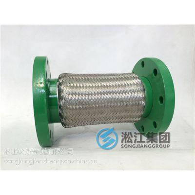 方型逆流式冷却塔不锈钢金属编织软管价格DDH