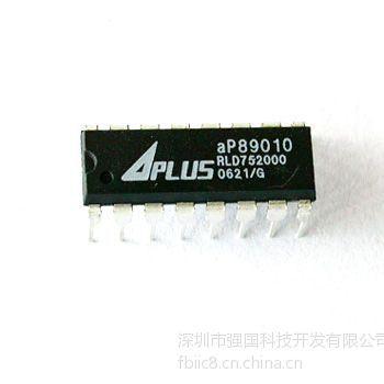 供应3.3V  10秒语音芯片AP89010