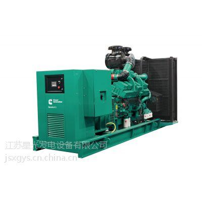 销售880千瓦康明斯柴油发电机组KTA38-G5热线13142888887