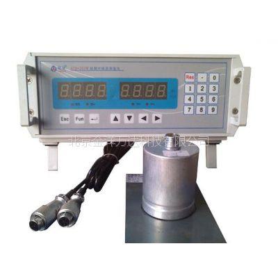 硅钢片铁损测量仪价格 型号:JY-ATS-200M