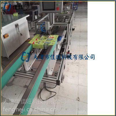 快速封盒机 热熔胶机封盒机厂家定制 高速纸盒封盒机