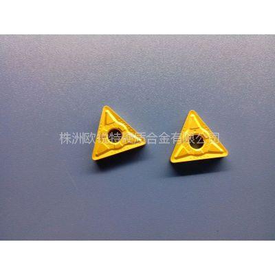 供应加工各类车床 TNMG220412-PM 硬质合金 数控刀片 车削刀具