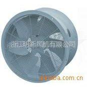 供应蒸发式冷凝器专用冷却风机 DLZF