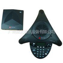 供应宝利通 SoundStation 2W 标准型会议电话