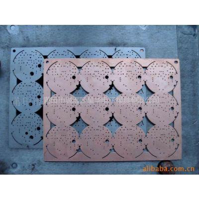供应高质量提供PCB模具加工