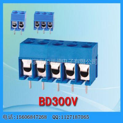 供应欧式接线端子BD300V PCB端子