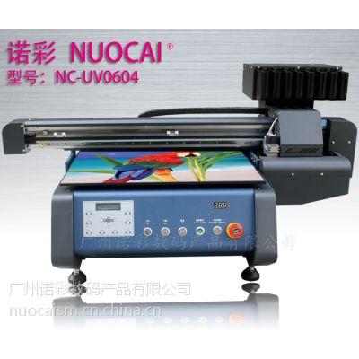 供应诺彩0406小型打印机 个性定制 手机壳彩色印刷机 数码UV打印机 多功能印刷机400*600
