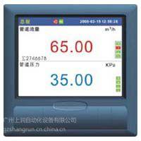 供应上润WP-R302C 彩屏无纸记录仪,主营产品:WP系列
