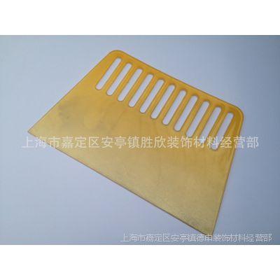 牛筋刮板,塑料刮板,墙纸刮板,腻子刮板