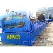 供应博翔760角驰压瓦机设备彩钢瓦设备