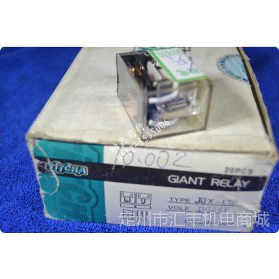 强功率电磁继电器 小型继电器 JQX-13F  DC24V