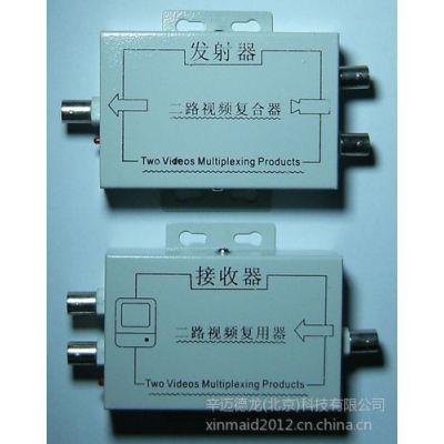 供应辛迈 XM-6802A,高清二路视频复用器,高清二路复用器,视频复合器